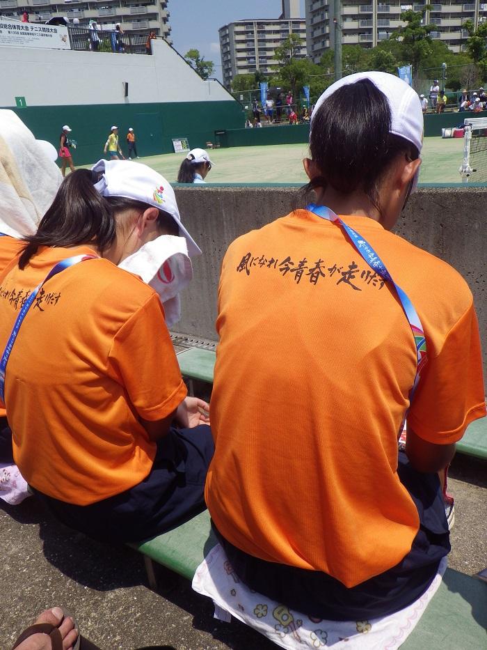 ◆2015夏のインターハイテニス ~20年ぶりの快挙~_f0238779_17315276.jpg