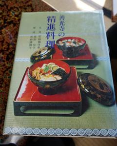 cuisine végétarienne._f0038600_23485262.jpg