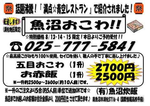 f0121909_14100530.jpg