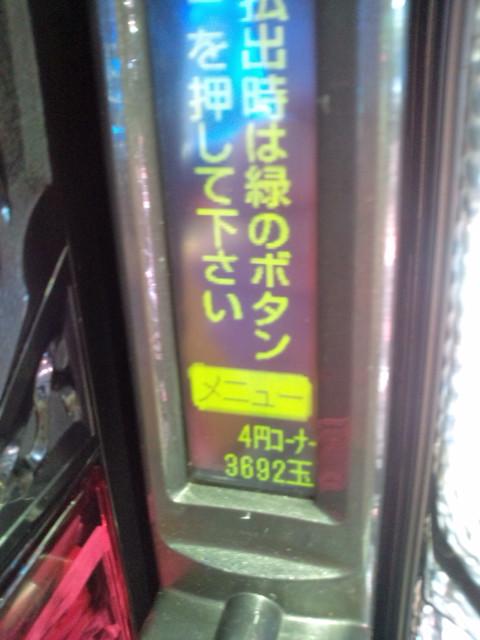 b0020017_21185872.jpg