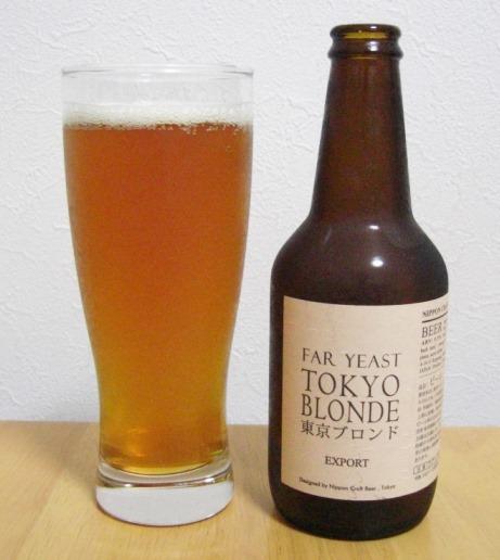 東京ブロンド Export~麦酒酔噺その391~もう何度も。。_b0081121_6244490.jpg