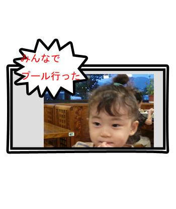 c0343936_23403372.jpg
