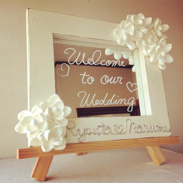 welcomeboard._b0125443_1711140.jpg