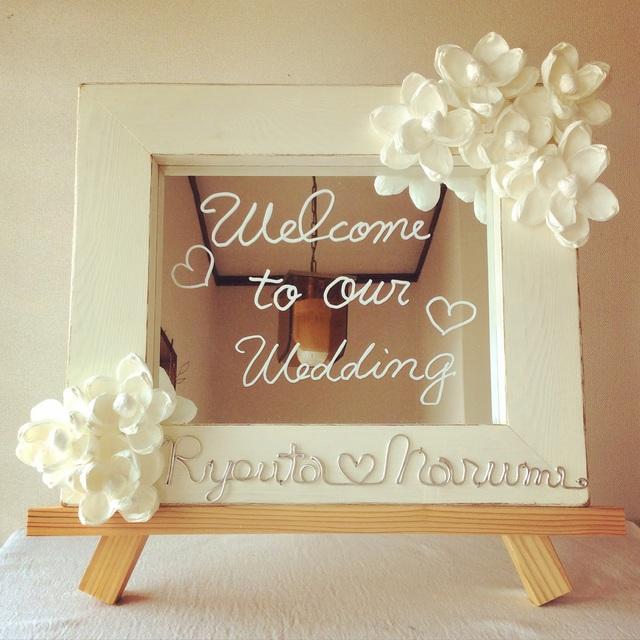 welcomeboard._b0125443_17162755.jpg