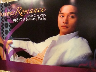 Summer Romance 912_b0248150_14050414.jpg