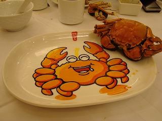 上海蟹_b0248150_14052542.jpg