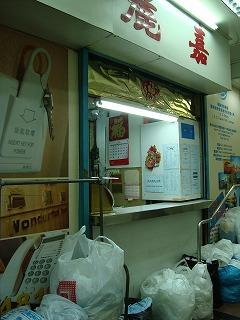 洗衣店_b0248150_14053634.jpg