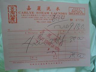 洗衣店_b0248150_14053667.jpg