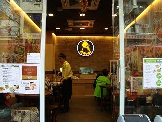 泰國人海南鶏_b0248150_14055224.jpg