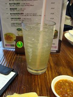 泰國人海南鶏_b0248150_14055255.jpg