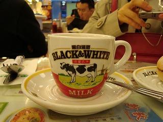 翠華餐廳_b0248150_14055844.jpg