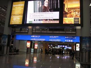 香港機場到着_b0248150_14055892.jpg