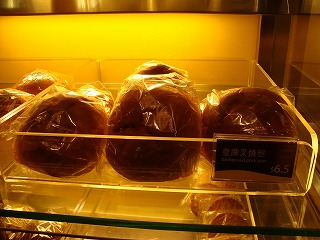 叉焼麺包_b0248150_14061288.jpg