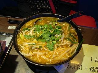 星林居雲南米線餐廳_b0248150_14063283.jpg