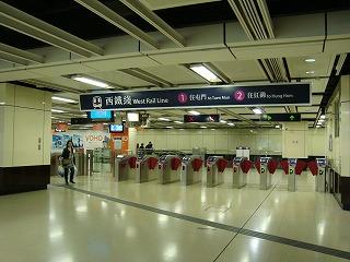 尖東站_b0248150_14063380.jpg