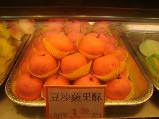 宝蓮素食その2_b0248150_14063572.jpg