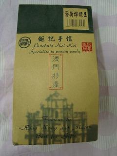 深夜の重慶大廈_b0248150_14063622.jpg