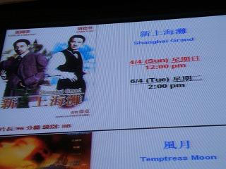新上海灘_b0248150_14063625.jpg