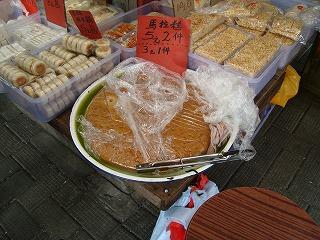 新上海灘_b0248150_14063630.jpg