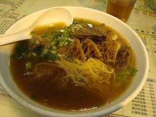 源記粉麺茶餐廳_b0248150_14063634.jpg