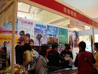 新上海灘_b0248150_14063636.jpg