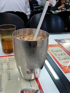 華星氷室_b0248150_14064234.jpg