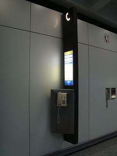 香港国際空港_b0248150_14070701.jpg