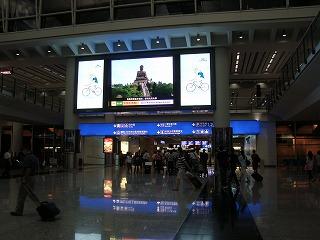 香港国際空港_b0248150_14070776.jpg