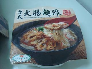 台式大腸麺線_b0248150_14070787.jpg