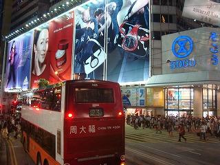 112號巴士からの風景_b0248150_14072124.jpg