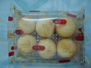 奇華餅家のお土産_b0248150_14072279.jpg