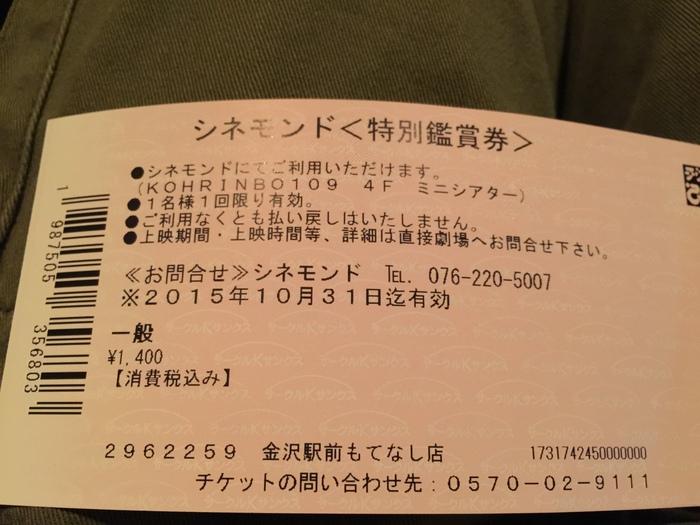 Whiplash セッション!!!マジで面白かった!(^^)_c0110051_22585140.jpg