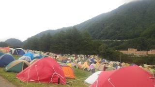 2015夏休み_b0105458_11564181.jpg