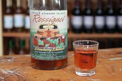 Rossignol Winery_c0353373_22054525.jpg