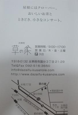 b0186975_14511723.jpg