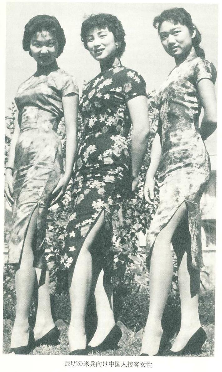 二戰在中國昆明的美國飛虎隊「慰安婦」_e0040579_432329.jpg
