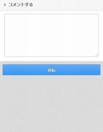 (追記あり)ユーザーテスト・ユーザーアンケート実施中です_a0029090_15074800.jpg