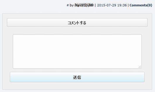 (追記あり)ユーザーテスト・ユーザーアンケート実施中です_a0029090_15075982.jpg