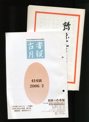f0307792_19482419.jpg