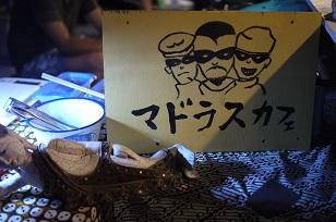 夜のハピネスマーケットへ=丹波市・柏原(かいばら)_f0226293_2294139.jpg