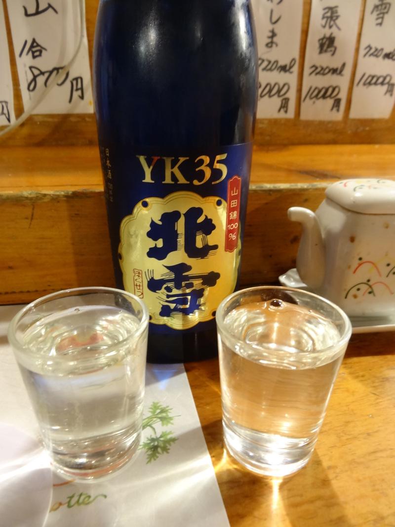 横浜でとても美味しい寿司屋さん、横浜駅から車で10分、隠れた名店です。_c0225997_15152366.jpg