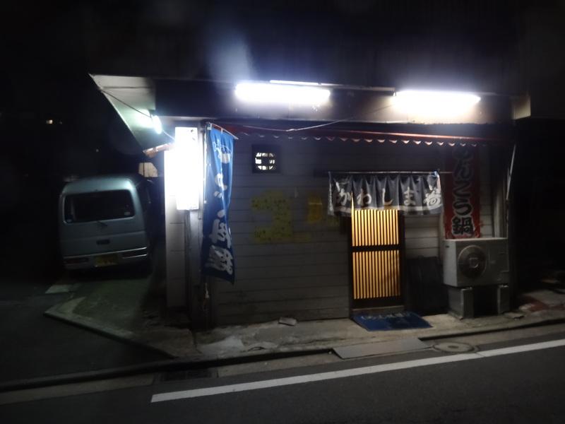 横浜でとても美味しい寿司屋さん、横浜駅から車で10分、隠れた名店です。_c0225997_1532293.jpg