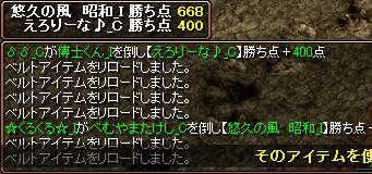 d0081603_0362147.jpg