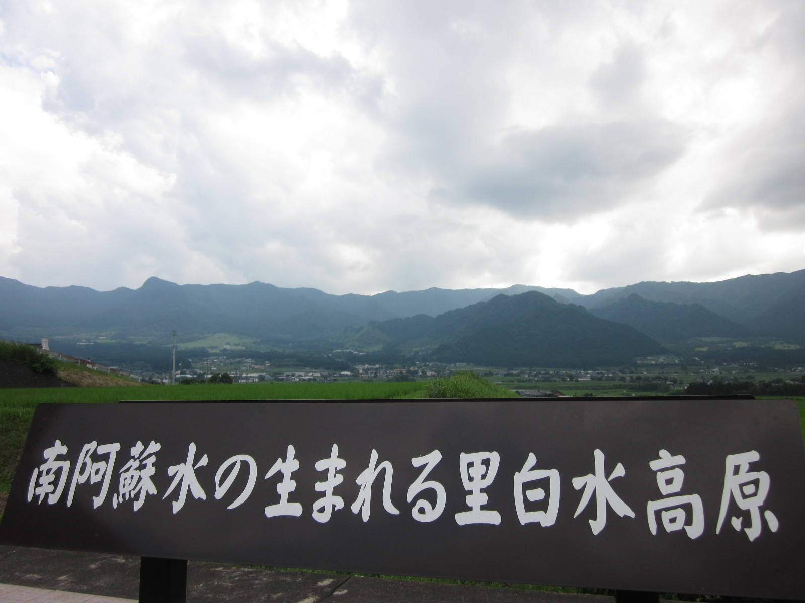 寺坂水源_b0228113_13173119.jpg