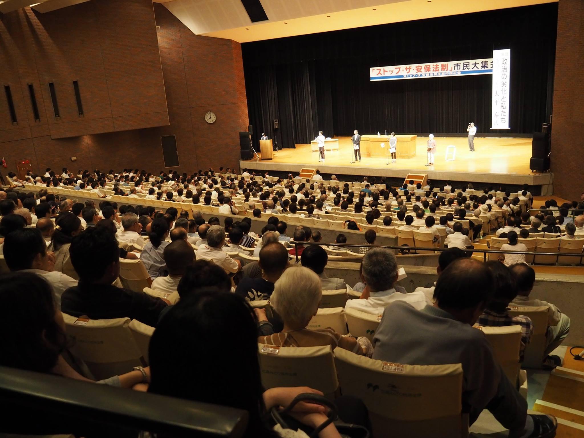 ストップ・ザ安保法制 庄原市民の会 900人が参加 東京なら30万人集会に匹敵!_e0094315_20220125.jpg