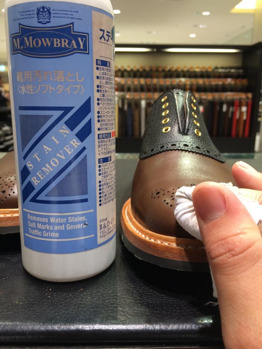 セールで買った靴を履く前に!_b0226322_10381416.jpg