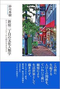 イベント in 東京_a0137527_2275381.jpg