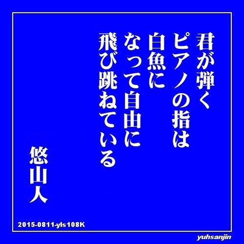 f0188432_05451396.jpg