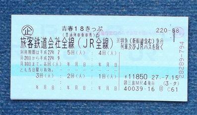 f0211837_20114869.jpg