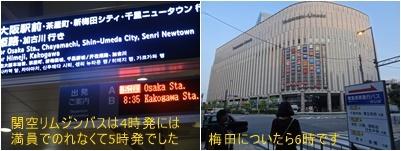 台湾旅行は台風接近のスタートで始まり 最後も台風で大混乱で終わりました_a0084343_17312661.jpg